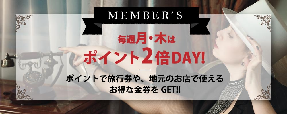members2bai