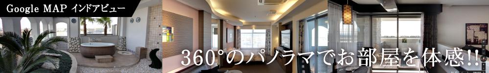 indoorview_pc